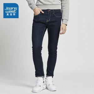 [2件4折价:55.6元,每满150再减30元/仅限8.23-26]真维斯男装 春秋装 休闲弹力牛仔长裤
