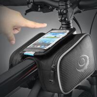 自行车前包 山地车包 骑行装备单车配件骑行包马鞍包上管包 大码 适合5.7寸以内手机