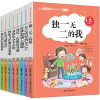 成长不烦恼系列丛书第二季全8册儿童文学读物青少年励志畅销文学书籍适合6-12周岁三四五六年级 8-15岁小学生课外书