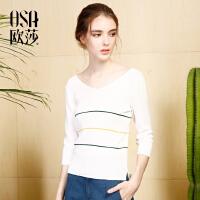 【2件6折,叠加券】OSA欧莎2017夏装新款女装弹力舒适百搭V领毛针织衫