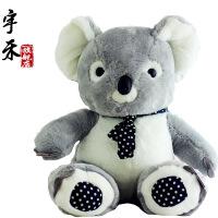 商场同款可爱考拉熊 趴趴熊布娃娃抱枕 树袋熊毛绒玩具公仔 生日礼物女 灰色