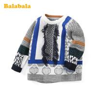 【11.26超品 4件3折�r:65.7】巴拉巴拉����毛衣�和�打底衫男童春�b2020新款民族�L洋��A�I上衣