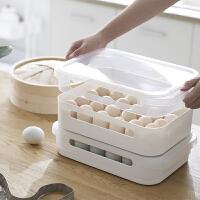 百露透气鸡蛋收纳盒24格防碰撞鸡蛋盒冰箱厨房鸡蛋储物盒整理