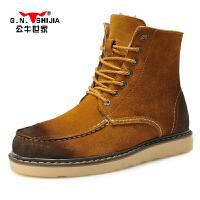 公牛世家男靴 时尚保暖马丁靴潮流高帮靴韩版棉靴雪地靴 888115