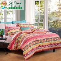 富安娜家纺 富安娜家纺床上四件套全棉床上用品纯棉床品床单4件套 爱情密码