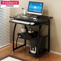 简约家用台式电脑桌办公桌子 学生写字小书桌电脑台 图片显示尺寸