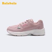【2件4折价:100】巴拉巴拉儿童运动鞋童鞋女鞋子冬季时尚大童鞋老爹鞋一棉