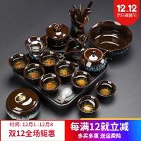 建盏茶具套装家用天目釉窑变陶瓷功夫茶盘整套茶壶茶杯茶组