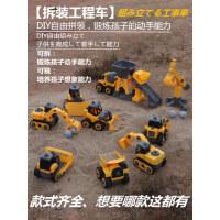 儿童玩具工程车套装男孩2-3岁5搅拌车吊车挖掘机挖土机铲车玩具车