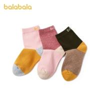 【2件6折:29.4】巴拉巴拉儿童袜子冬季中筒袜男女童棉袜中大童小童保暖舒适三双装