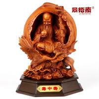 大号寿桃摆件长辈祝寿贺寿礼物6080大寿创意送老人老年人生日礼物