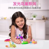 Hatchimals哈驰魔法蛋收藏孵化玩具蛋动物玩具女孩男孩创意生日礼物奇趣蛋第四季