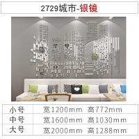 餐厅墙面创意贴画亚克力镜面墙贴马赛克组合贴纸客厅背景墙3d立体
