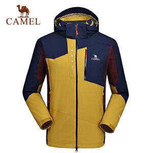 camel骆驼户外冲锋衣 男款防水防风三合一两件套冲锋衣