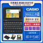 卡西欧电子词典德语E-R500学习机德英汉牛津辞典er500翻译机