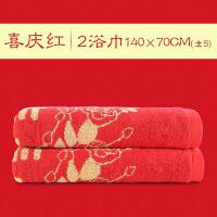 【官方旗舰店】珍喜新婚庆大红色纯棉毛巾浴巾套装一对老公老婆喜庆结婚用的陪嫁
