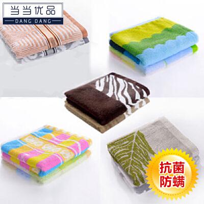 当当优品 竹纤维洁面毛巾 单条装面巾当当自营 100%竹浆纤维 抗菌防螨 亲肤舒适 柔软吸水