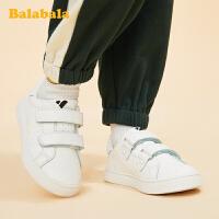 巴拉巴拉官方童鞋女童鞋子男童板鞋小白鞋儿童防污鞋2020新款春秋