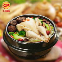 正大食品CP 老母鸡 1.25kg / 整只