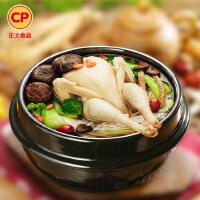 正大食品CP 老母鸡1.4kg / 只整鸡炖汤煲汤