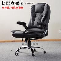 办公家具老板桌椅组合简约现代大班台时尚大气总裁主管办公桌