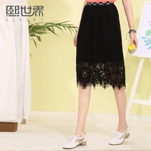 熙世界中长款H型半身裙半身裙韩版2018春夏新款A字裙女102LQ028