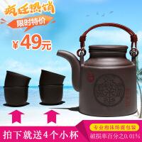 【家�b� 夏季狂�g】宜�d紫砂�卮筇�容量泡茶套�b家用�^�V提梁��水煮茶�靥沾晒Ψ虿杈� ��4小杯