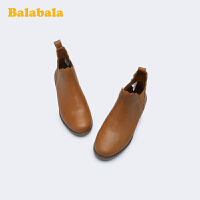 巴拉巴拉女童马丁靴儿童靴子短靴2019冬季新款一脚蹬皮靴大童经典