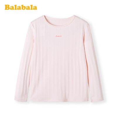 巴拉巴拉女童内衣纯棉春季新款儿童睡衣保暖长袖卡通女孩大童小童