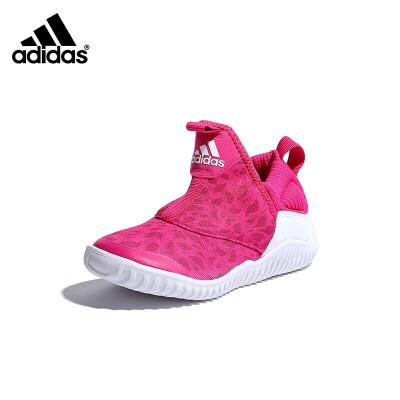 【到手价:199.5元】阿迪达斯(adidas)童鞋女婴童秋冬款儿童海马训练鞋一脚蹬运动鞋B96347 玫红色