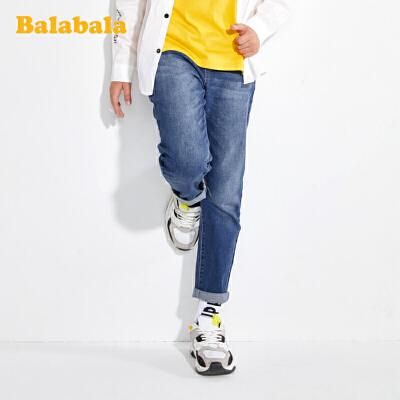 【7折价:111.93】巴拉巴拉儿童裤子男童牛仔裤2020新款春装中大童长裤弹力百搭时尚