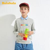 巴拉巴拉儿童毛衣男童2020新款中大童打底衫纯棉假两件学院风毛衫