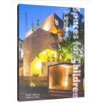 C3建筑立场系列丛书92:儿童空间(景观与建筑设计系列)