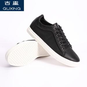 古星新款运动休闲皮鞋青年男圆头低帮耐磨韩版系带潮流板鞋男鞋子