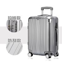 旅行密码行李箱子万向轮皮箱拉杆箱男登机箱20寸24寸