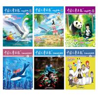 《中国儿童画报》(红袋鼠故事会+漫画百科世界)2019年第三季度合订本