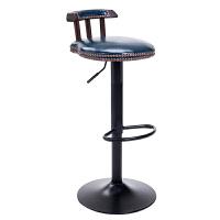 美式铁艺酒吧椅复古吧台椅子升降实木酒吧高脚凳吧台凳欧式旋转