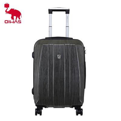 爱华仕拉杆箱 万向轮时尚商务旅行箱登机箱 20寸24寸静音学生包包拉杆箱