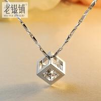S925纯银项链女魔方锁骨链银饰品礼物银饰品镶施华洛世奇锆