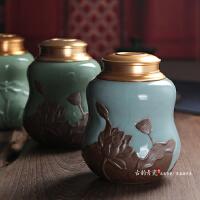 龙泉青瓷茶叶罐金属通用陶瓷便携家用普洱茶叶密封罐茶罐复古大号