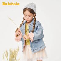 巴拉巴拉童装女童牛仔外套儿童加绒上衣秋冬2019新款小童宝宝外衣