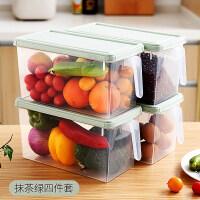 冰箱收纳盒长方形抽屉式鸡蛋盒食品冷冻盒厨房收纳保鲜塑料储物盒 抹茶绿-四件套- 大号加厚无异味 购买人多