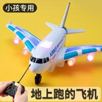 儿童遥控飞机玩具3-4岁小男孩航空模型电动客机防撞抗摔女孩宝宝