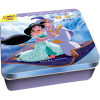 迪士尼卡通全明星铁盒拼图书――阿拉丁・魔法神灯