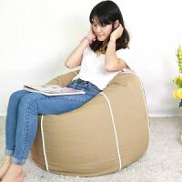 爱优活单人时尚布艺豆袋可拆洗创意雪梨懒人沙发电脑椅榻榻米