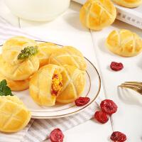 【满减】【百草味 爆浆曲奇180g】手工网红曲奇休闲零食烘焙甜品饼干芒果抹茶