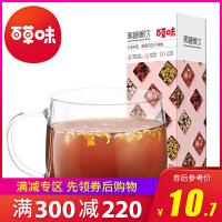 【百草味-黑糖暖饮200g】生姜红枣桂花枸杞玫瑰大姨妈暖身姜母茶