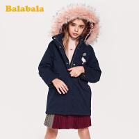 巴拉巴拉女童棉袄儿童棉衣2019秋冬童装中大童中长款甜美连帽