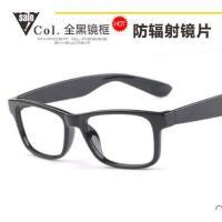 防辐射眼镜 新款运动 时尚电脑镜 舒适 男女护目镜