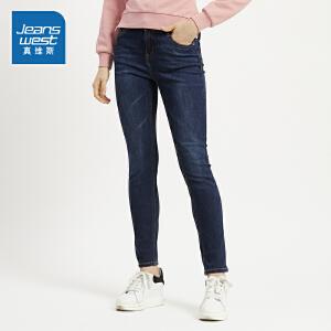 [尾品汇价:77.9元,20日10点-25日10点]真维斯女装 春秋装 时尚修身牛仔长裤